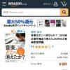 Amazon.co.jp: 音楽はどこへ消えたか? 2019改正著作権法で見えたJASRACと音楽教室問題 eBook: 城所 岩生: Kindleストア