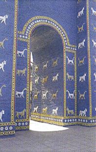 バビロンのイシュタル門